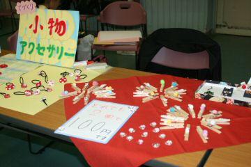 2011_10_tsudoi_03