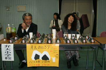 2011_10_tsudoi_04