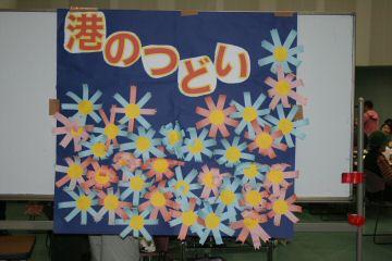 2012_10_19_tsudoi_01