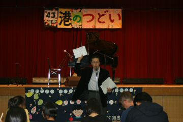 2012_10_19_tsudoi_03