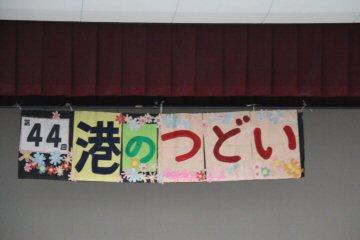 2013_10_m_tsudoi_01