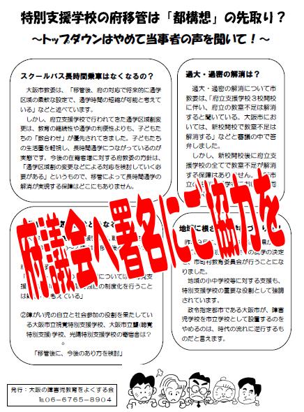 2014_09_16ikan_seigan