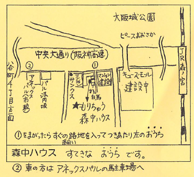 2014_12_23_mamatomo_map