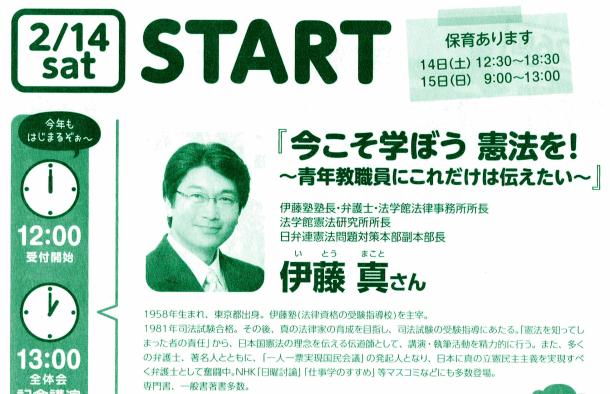 2015_02_14_seinen-fes_2