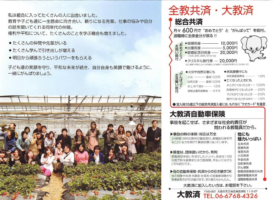 2015_04_kanyu_leaf2