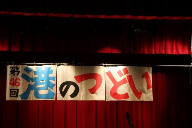2015_10_23_minato_01.jpg