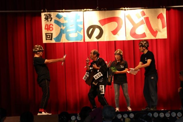2015_10_23_minato_06.jpg