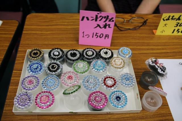 2015_10_23_minato_11.jpg
