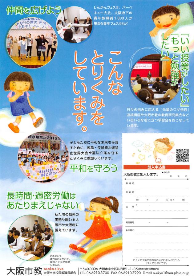 2016_04_kanyu_leaf2