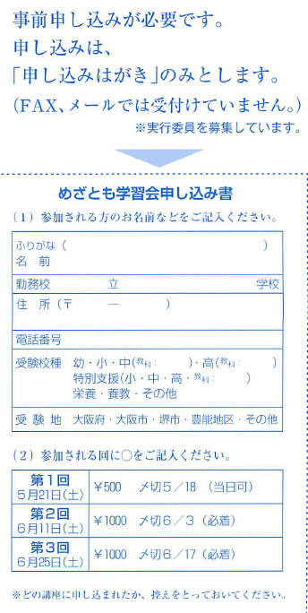 2016_05_mezatomo_3