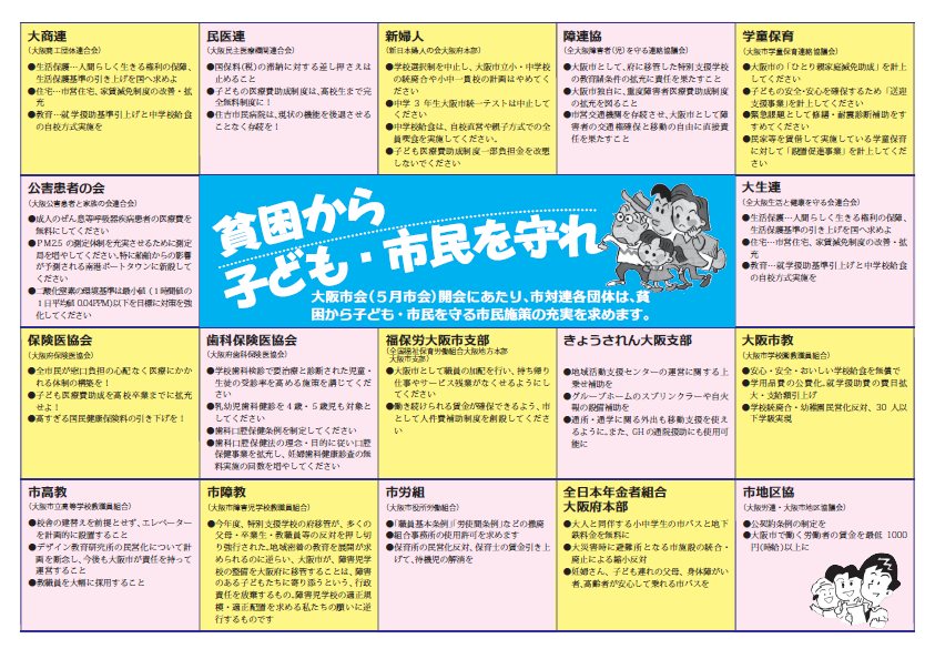 2016_05_shikai-kaikai2