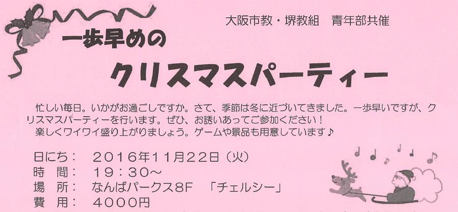 2016_11_22_xmas